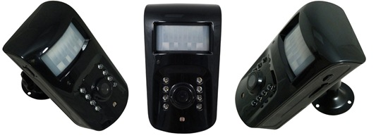 Caméra de surveillance GSM Révolution